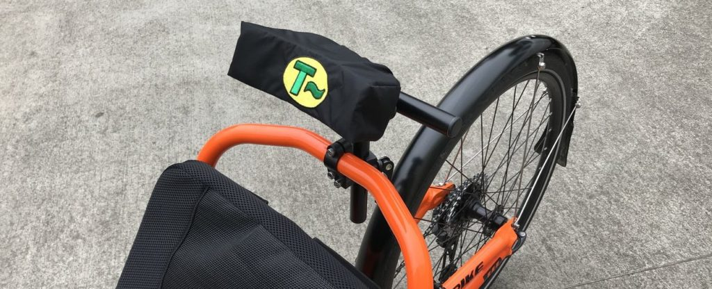 Headrest from Terra Cycle