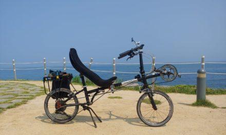 Homebuild project: Conversion of Dahon into recumbent folding bike