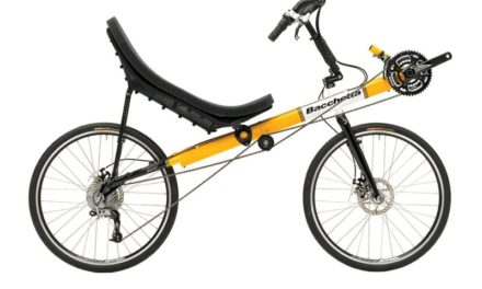 Breaking news: Bacchetta line of recumbents sold to Bent Up Cycles